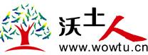 沃土人(北京)信息咨询有限公司